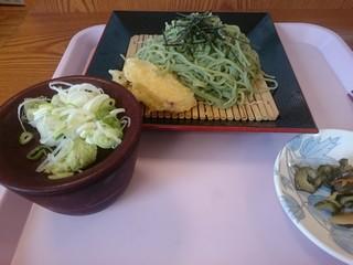 sよもぎ温麺
