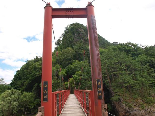 s06吊り橋
