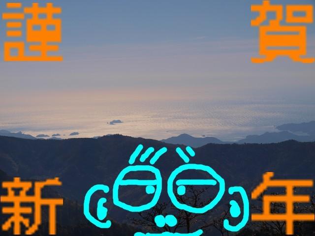 s2017ブログ年賀状