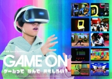 gameon3.jpg