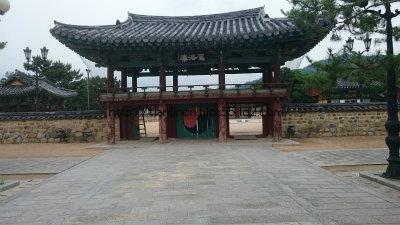 首露王陵2