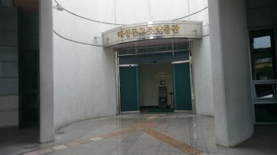 大成洞古墳博物館1
