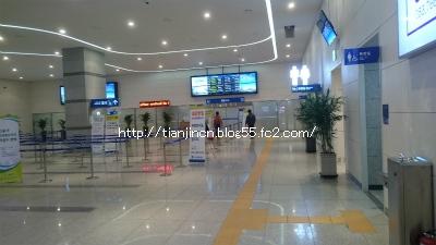 釜山港国際旅客ターミナル10