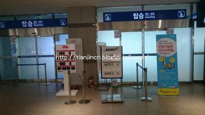 釜山港国際旅客ターミナル12