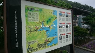 比田勝港2DSC_0122