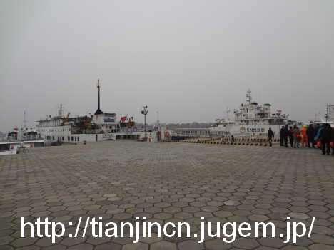 北海国際客運港からフェリーに乗船し海南島海口へ3