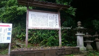厳原八幡宮神社3