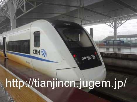 海南島 海口東駅から海南東環高速鉄道に乗って三亜駅へ