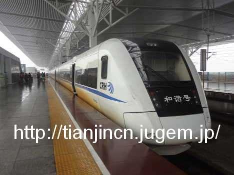 海南島 海口東駅から海南東環高速鉄道に乗って三亜駅へ2