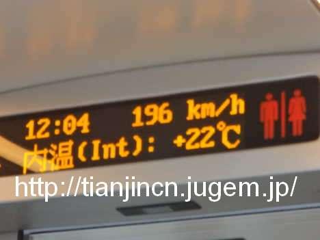 海南島 海口東駅から海南東環高速鉄道に乗って三亜駅へ5