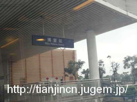 海南島 海口東駅から海南東環高速鉄道に乗って三亜駅へ7