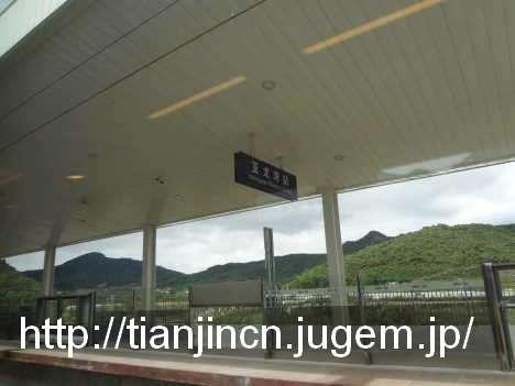 海南島 海口東駅から海南東環高速鉄道に乗って三亜駅へ10