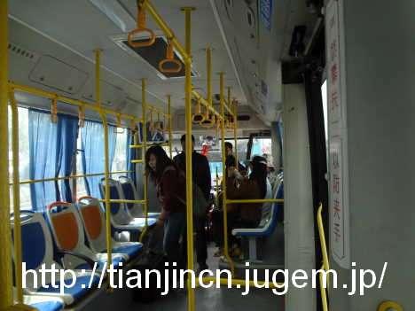 海南島 三亜駅から4路の路線バスに乗り市内へ4
