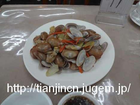 海南島三亜 友誼路にある奥旺海鮮で夕食6