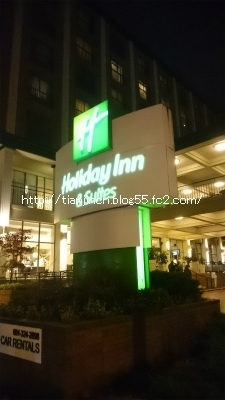 Holiday Inn Hotel Suites Vancouver Downtown2