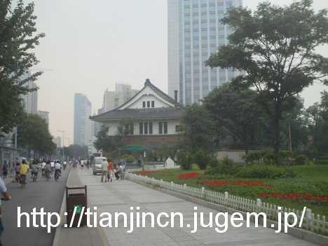 天津 武徳殿 (天津医科大学図書館)