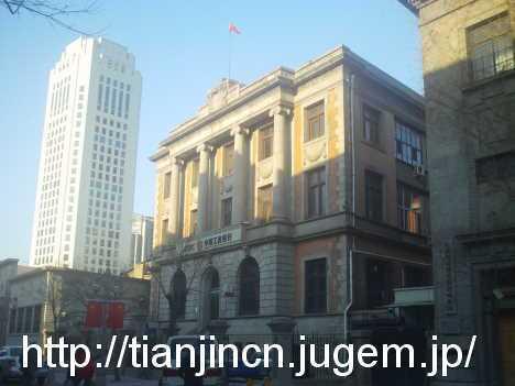 天津 四行備蓄会大楼旧跡3