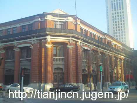 朝鮮銀行天津支店旧跡