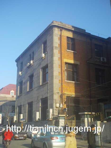 天津 ベルギー領事館旧跡3