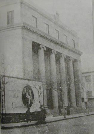 天津 花旗銀行(シティバンク・オブ・ニューヨーク (City Bank of New York))大楼旧跡4