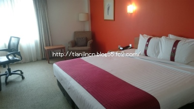 Holiday Inn Darling Harbour2