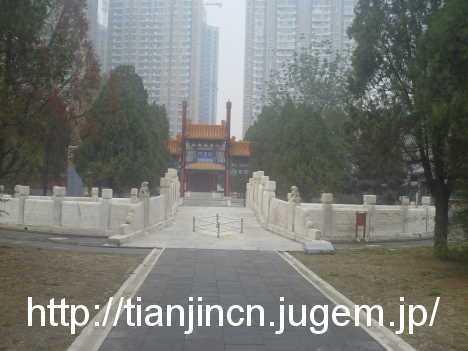 天津文廟博物館3