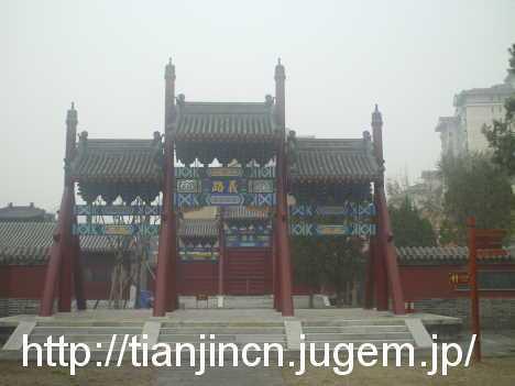 天津文廟博物館4
