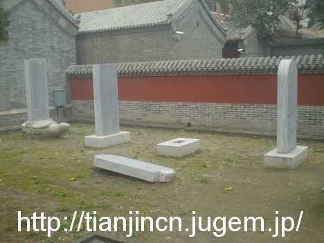 天津文廟博物館5
