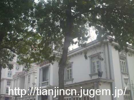天津 オーストリア=ハンガリー帝国領事館旧跡2