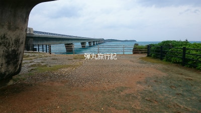 池間大橋3