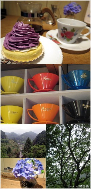 coffee-nanafushigi-15.jpg