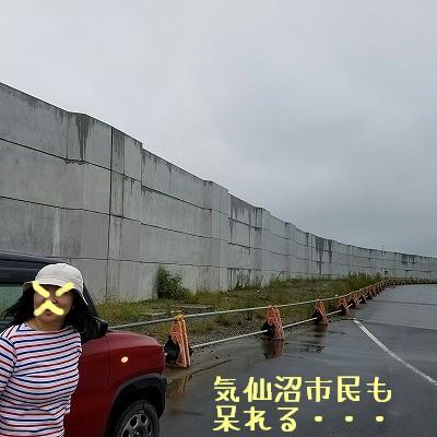 2016_09_18 #4_307