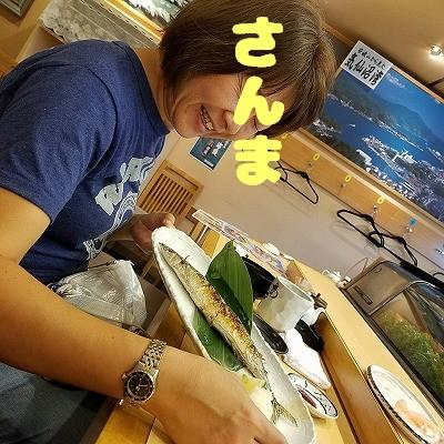 2016_09_22_119.jpg