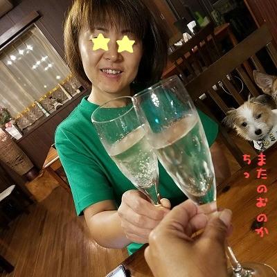 2016_09_22_220.jpg