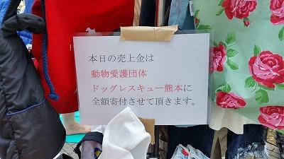 furima2.jpg