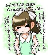 160813uchida.jpg