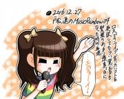 161227_TomatsuMR.jpg