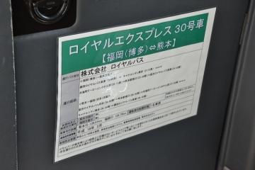 DSC_0546.jpg