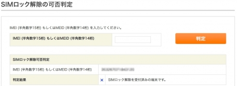 iPhone6s_02
