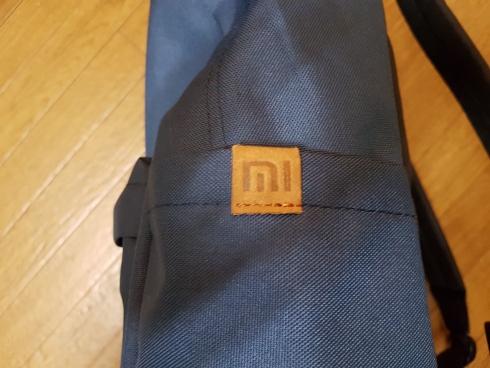 XiaomiBackpack_01