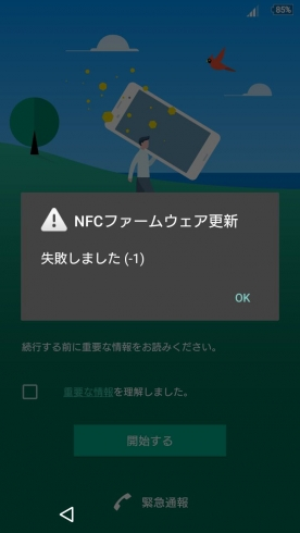 SO-02GM_01
