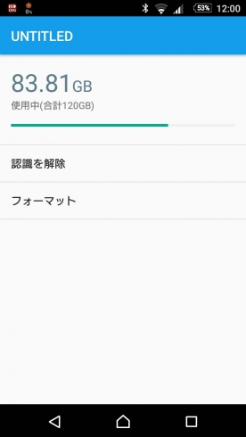SO-02GM_14