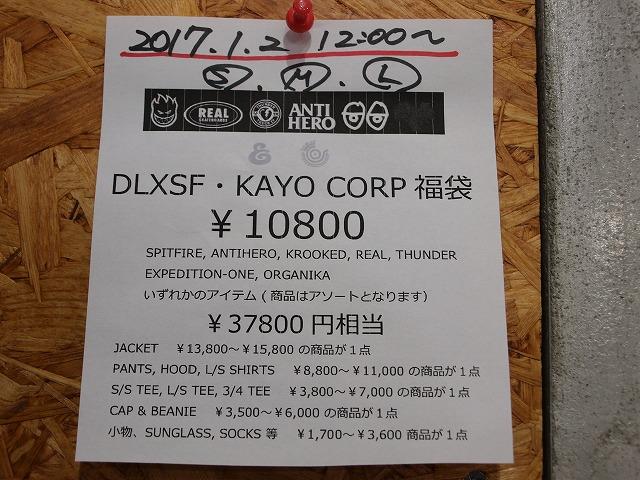 PC297537.jpg