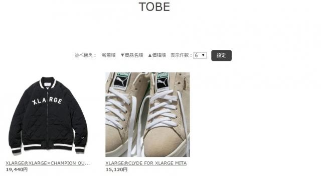 tobeweb.jpg