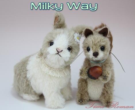 Milky Wayさま