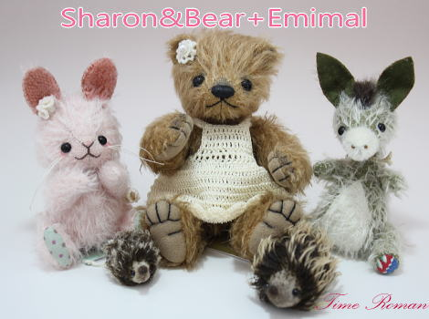 SharonBear+Emimalさま