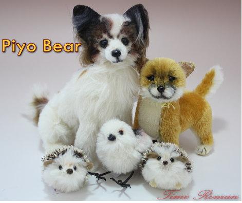 Piyo Bearさま