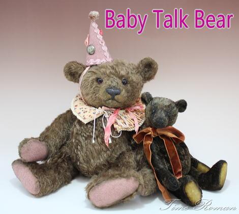 Baby Talk Bearさま
