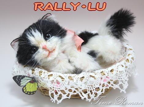 RALLY LUさま