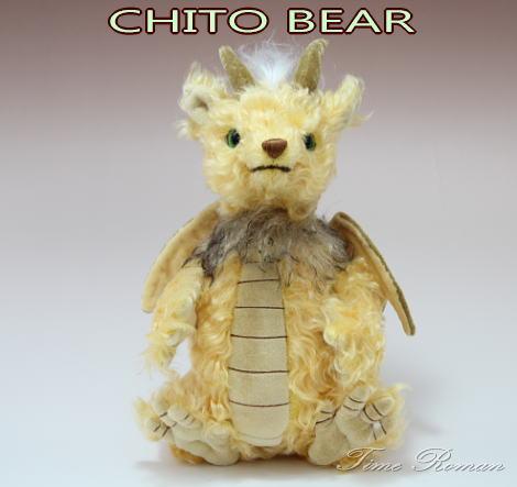 CHITO BEARさま